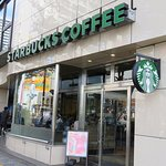 Starbucks Coffee Nakano-dori