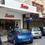 """Right beside the """"Bata"""" store"""