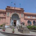 Ägyptisches Museum Foto
