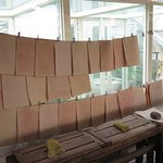 Paper Making area on the top floor of the Suho Paper museum