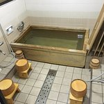 Japanese bath. couples can use it!