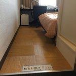 Foto de Hotel Nanvan Yaizu
