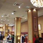Photo of Hotel Sansenkaku