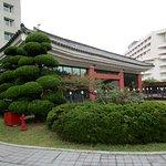 Commodore Hotel Gyeongju Foto