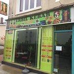 Erbil Kebab