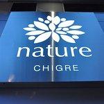 Photo of Nature Chigre