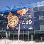 This greets you at Ikea Doha......ok I will have the Biryani !!
