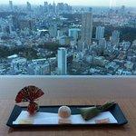 Photo of The Ritz-Carlton, Tokyo
