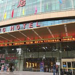 Photo of Yilong Hotel