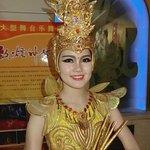 Dunhuang Theatre actress