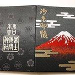 黒いバックに赤富士の素敵な御朱印帳