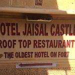 Photo of Jaisal Castle