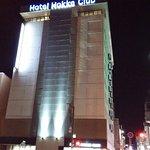 Foto di Hotel Hokke Club Oita