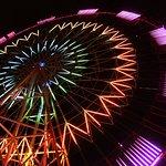 Star of Nanchang (Ferris Wheel)