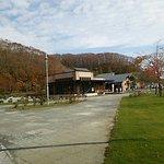 Memorial Park Beppo Park