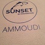 Photo of Sunset Ammoudi Taverna