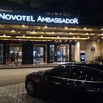 Novotel Seoul Ambassador Gangnam Foto