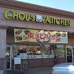 Photo de Chou's Kitchen