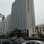 Photo of Howard Johnson Jindi Plaza Datong