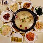 Zdjęcie SU Korean Cuisine