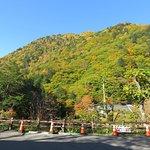 Billede af Shirahone Onsen Ebisuya