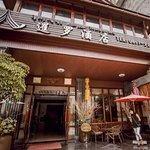 Xianluo Hotel