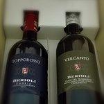 Due grandi vini...