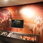 Discovery Centre of Taipei