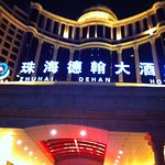 Photo of Dehan Hotel
