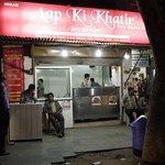 Foto de Aap Ki Khatir