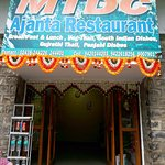 Foto di MTDC Ajanta T Junction