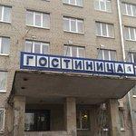 Foto de Airport Pulkovo Hotel