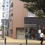 Toyoko Inn Hamamatsu eki kitaguchi Foto