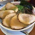 Photo de Kofukuken