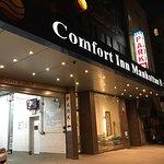 Photo of Comfort Inn Manhattan Bridge