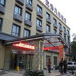 Photo of Airport Tianyuan Hotel Beijing Airport T3 Terminal