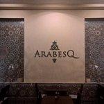 Photo of ArabesQ