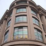 Beijing Ning Xia Hotel Foto