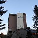 Photo de Hotel Abashirikoso