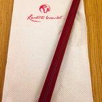 Photo of Resort Seafood Restaurant