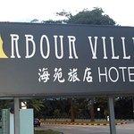 Harbour Ville Hotel Foto