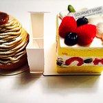 Photo of Gourmet Shop by Mandarin Oriental Tokyo
