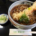 Photo of Kafukutei