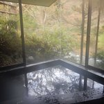 Wonderful private onsen, not too hot !