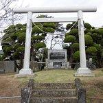 Otsukahara Ancient Tomb