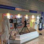 Tsukuba Expo Center
