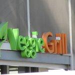 Photo de The Veggie Grill