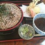 صورة فوتوغرافية لـ Men Dokoro Biwa