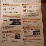 Foto de Hotel Route Inn Gotanda