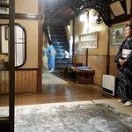 Photo of Seikoro Inn